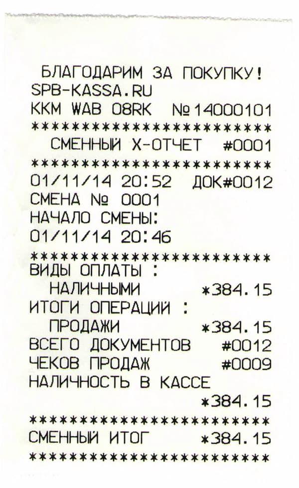 Но z отчет показал сумму выплат на 2834905