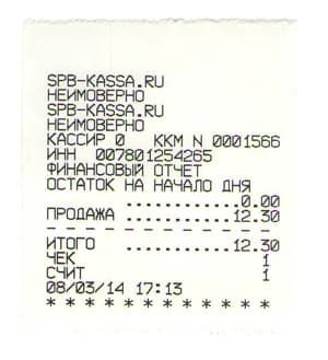 Z-отчет кассового аппарата Миника 1102МК